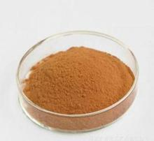 Free Sample Offer100% Pure Flaxseed Oil Powder