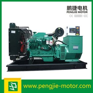 1500kw Ce Approved Water-Cooled Open Type Diesel Generator