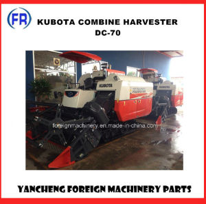 Kubota Rice Combine Harvester DC70 pictures & photos
