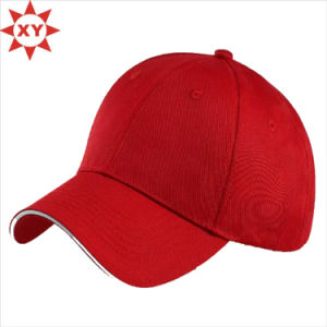 Made in China Custom Golf Cap China Factory (XY-0709) pictures & photos