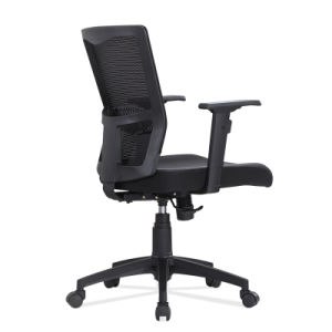 Hyl-1084 Commmercial Furniture Office Chair Mesh Chair pictures & photos