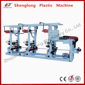 Chinese Packing Machinery Plastic Machine PP Woven Bag Making Machine pictures & photos