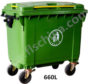 660L Plastic Waste Bin with Optional Foot Pedal pictures & photos
