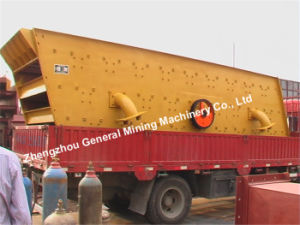 China Factory Cement Used Vibrating Screen Rock Screen Grizzly pictures & photos