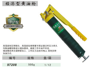 China Professional Grease Gun From Greenery pictures & photos
