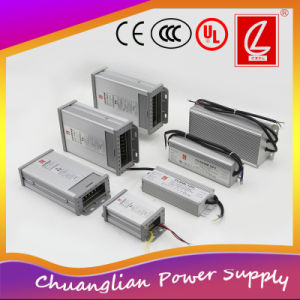 100W Aluminum Rainproof AC/DC Switch Switching Power Supply