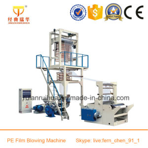 HDPE, LDPE, LLDPE Plastic Making Machine pictures & photos
