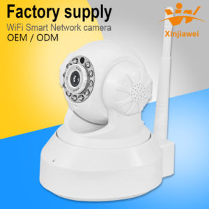 2016 Hottest Popular Infrared Dome Dightal CMOS Mini Security Camera pictures & photos
