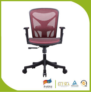 Comfortable CEO Modern Office Chair pictures & photos