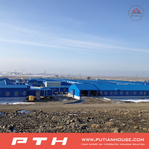 China Low Cost Container School with Classroom/Toilet/Dining Room/Office pictures & photos