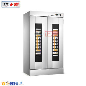Professional 2 Doors 32 Trays Convection Bread Proofer (ZBX-32) pictures & photos