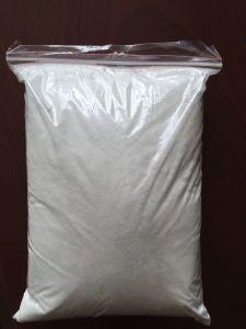 Hot Sales, Free Sample, Fertilizer Ammonium Chloride pictures & photos