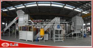 7g Refrigerator Recycling System