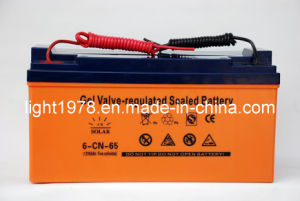 65ah Solar Battery for LED Street Light pictures & photos