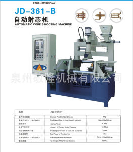 Shooting Machine Automatic Core Shooting Machine with Sand Casting Jd-361-B pictures & photos