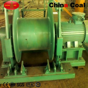 Jd-2.5 Electric Mining Dispatching Winch pictures & photos