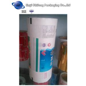 Plastic and Paper Printing Film Matt Film/Paper/PE Film pictures & photos