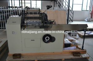 Semi-Automatic Book Thread Sewing Machine (SXB-430A)