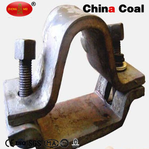 China Coal U-Channel Clamp pictures & photos