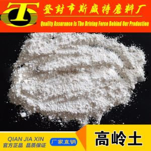 Powder Shape Calcined White Kaolin 200 Mesh pictures & photos