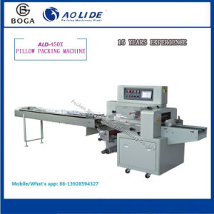 Fast Feeding Automatic Sealing Laundry Tablets Packing Machine Foshan Factory pictures & photos