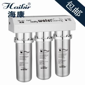 UF Membrane 3 Stage Water Purifier Filter Stainless Steel (HKJ-SJJ)