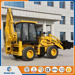 China Mini Digging Excavator Mini Backhoe Loader Mr30-25 Mini Digging Machine pictures & photos
