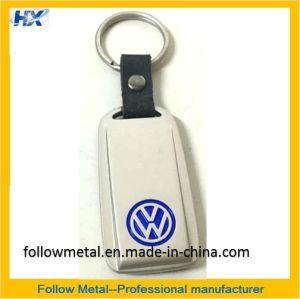 Custom Keychain with Car Logo, Zinc Alloy pictures & photos