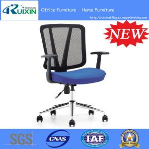 2015 High-Tech Comfortable Ergonomic Office Chair (RX-T081) pictures & photos