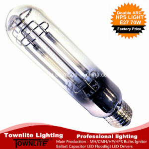 HPS70W/T Double-Arctubular High Pressure Sodium Lamp