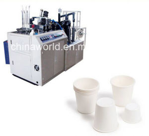 Flat Bottom Paper Cup Machine / Paper Cake Cup Machine pictures & photos