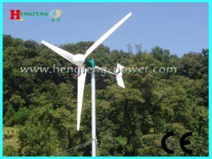 2000W Windmill Turbine Generator