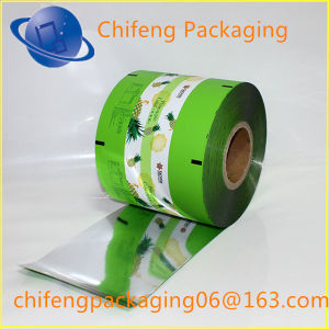 Cupcake Packaging Film pictures & photos