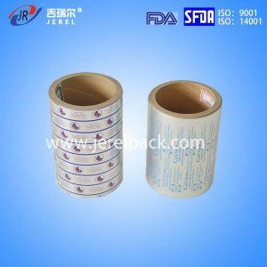 Pharmaceutical Aluminum Foil Printable Lacquered 20micron Aluminum Foil pictures & photos