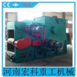 with Certificates Ce BV CCC Hot Sale Drum Wood Chipper Machine with High Efficience pictures & photos