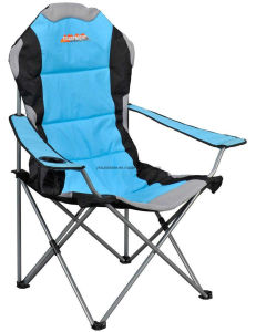 Relax Folding Chair (XY-118A) pictures & photos