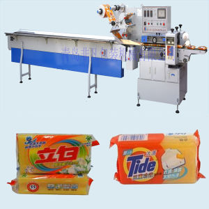 PLC Control Fully Automatic Packaging Machine with Servo Motor pictures & photos