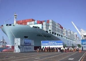China Vehicle Container Shipping Logistics to Port-Said Bahrain pictures & photos