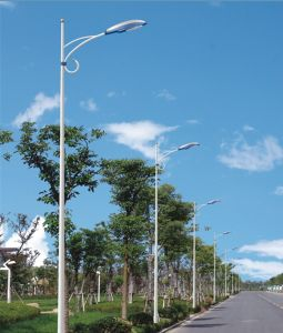 Approval LED Street Lamp with CE