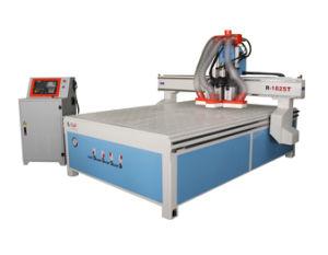 CNC Engraving Machine (R-1825T)