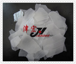 Water Treatment Caustic Soda Flakes pictures & photos