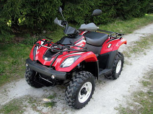 ATV 200