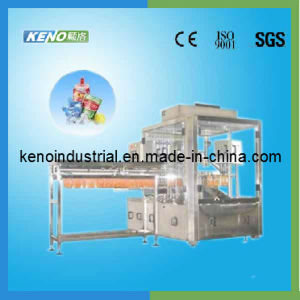 Automatic High Speed Pouch Filling Machine (KENO-F302) pictures & photos