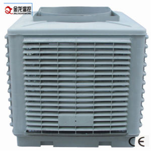 1.1kw 18000m3/H Industrial Air Cooler pictures & photos