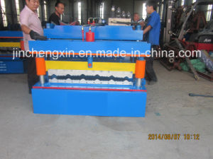 Embossed Aluminum Roof Sheet Making Machinery pictures & photos
