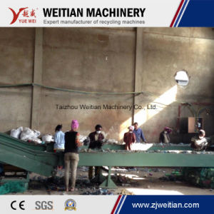 Pet Bottle Recycling Machine Equipment/Washing Machine Line pictures & photos