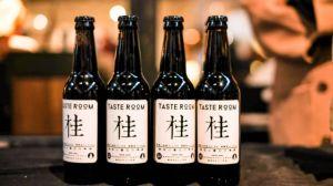 5.6%Alc. /Vol. 33cl Taste Room Brand Ale Beer pictures & photos