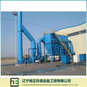 Baghouse Filter Dust Catcher-Side-Part Insert Flat-Bag Dust Collector pictures & photos