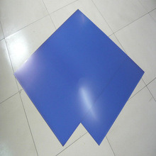 Long Impresion Double Layer Thermal CTP Plate pictures & photos
