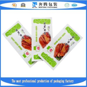 Aluminum Foil Food Packaging Bags pictures & photos